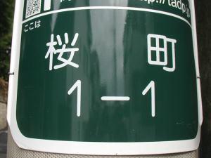 ichoume_1.JPG